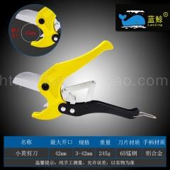 大鲸PPR水管剪刀快剪PVC管剪刀切管器剪管器锋利锯齿型水管剪刀