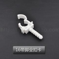 PPR管件管夹管卡16 20 25 32 1寸 4分 6分固定卡水管配件ppr管卡