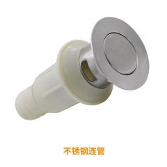 304不锈钢下水器 去水器洗脸台盆洗手池防臭下水管排水管配件批发