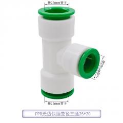 PPR快速接头4分20直插式免热熔直接弯头双密封PE水管材管件配件