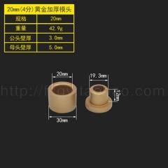 热熔器模头PPR水管热熔机修补模头加厚不粘正品大金漆模头20 25