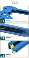 PPR水管剪刀快剪PEPVC剪刀铝塑管剪刀42mm65猛钢刀片切管器剪管器