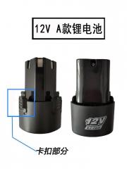 12v充电钻16.8锂电池18v21v25v手电钻电动螺丝刀手电钻手枪钻电池