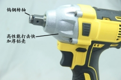 电动扳手风批起子机无刷电钻扳手螺丝刀无刷螺丝刀锂电钻两用