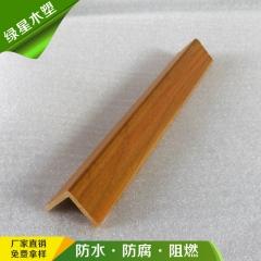 厂家直销 绿可木 墙边收边条 吊顶阳角线  生态木25*25收边条