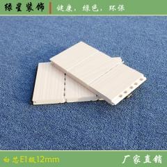 厂家直销 木质吸音板 杂木 KTV学校 礼堂 音乐教室 吸音板