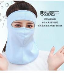 春夏季防晒面膜大口罩护颈冰丝棉全脸口罩女男女个性口罩批发