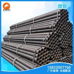 厂家直销 架子管 焊接钢管48焊管 建筑脚手架钢管 可定尺3-12米