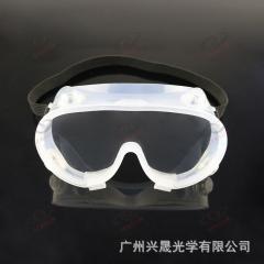 广州护目镜 透气防唾沫护目镜 防飞溅抗冲击四孔防护眼镜