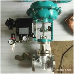 气动单座流量控制阀 气动薄膜调节阀DN25