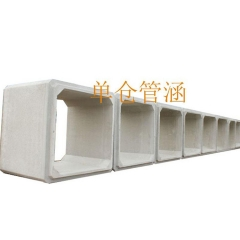 箱涵方形混凝土构件方涵混凝土涵管规格齐全