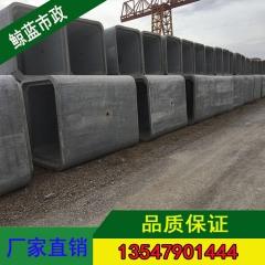 阿坝方形混凝土构件方涵DN800*DN800规格齐全