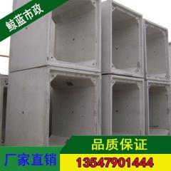资阳方形混凝土构件方涵混凝土涵管定制水泥涵