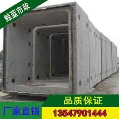 遂宁方形混凝土构件方涵DN800*DN800价格更低