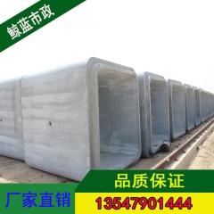 甘孜方形混凝土构件方涵可定制钢筋混凝土箱涵规格齐全