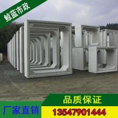 成都方形混凝土构件方涵水泥涵管量大从优