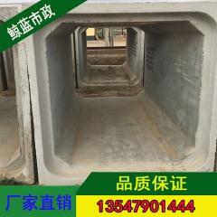 国标方涵方形混凝土构件方涵DN800*DN800定制水泥涵