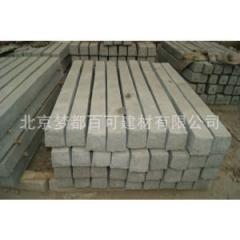 预制水泥砼盖板承重盖板构件13126867737