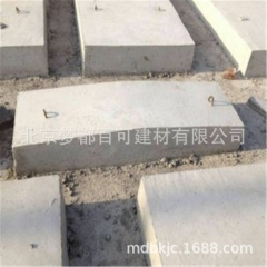 水泥预制墩子 地沟盖板 异型构件13126867737