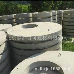 厂家提供外墙水泥预制构件 方形水泥预制构件 水泥预制构件批发
