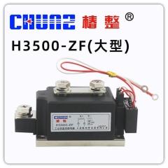 上海椿整工业级固态继电器H3200Z小型SAM GJ SSRHZ200A加热温控炉