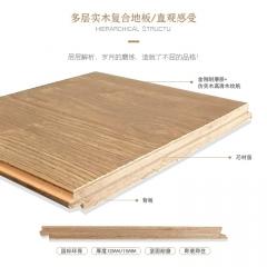 厂家多层实木地板15mm防水环保E1多层复合地板精装修酒店工程地板