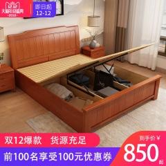 实木床直销床1.8米 双人床批发高箱床1.5M 卧室床特价储物床批发