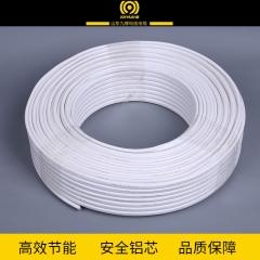 产地货源铝护套线两芯BLVVB2.5/4/6平方铝芯电源线国标家装电线
