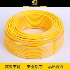 厂家直销九辉BLV35平方 高导铝线路铺设工程电源扎线照明铝芯线
