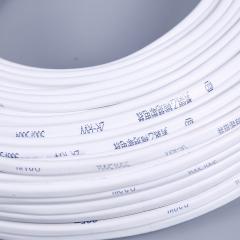厂家直销RVVB2*1.5无氧铜芯护套线家用电线软护套线白色电源线