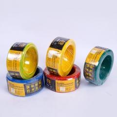 厂家直销2.5平方BV线室内专用线国标线缆单股BV硬线家用家装电线