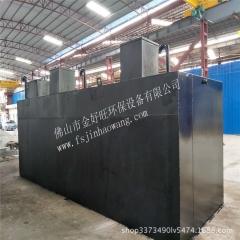 厂家直销一体化污水处理设备2000*800*1250