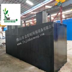 厂家直销一体化污水处理设备2000mm*2000mm*6200mm