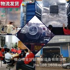 低温等离子处理废气 工业废气治理 VOC废气技术印刷厂废气治理