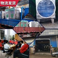 产地直供环保设备 光氧催化废气处理 uv光氧净化器UV光解快速出货