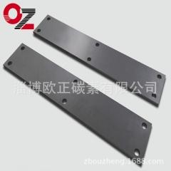 石墨电池板  阳极板  特殊材料石墨板加工定制