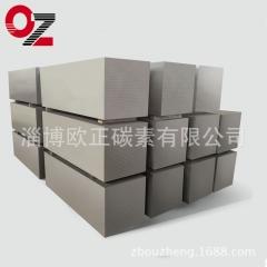 供应多种尺寸石墨块    高密度细结构石墨块
