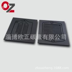 耐高温润滑耐磨石墨板  电解石墨板   石墨阳极板