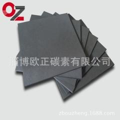 国外定制供应炉用石墨板 石墨烧结板 耐高温 抗氧化