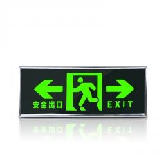 大量供应自发光夜光 安全出口指示牌/疏散指示牌简易背胶墙贴地贴