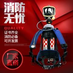 霍尼韦尔SCBA105L呼吸器正压式消防救援空气呼吸器逃生呼吸器