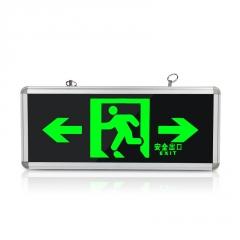 自发光夜光荧光安全出口指示牌灯 消防应急灯 疏散标志灯指示灯