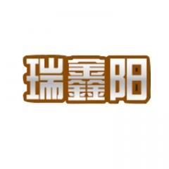 厂家供应 瑞鑫阳化粪池 玻璃钢化粪池 欢迎订购