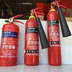 现货低价供应消防设备 灭火器材  欧伦泰干粉灭火器 手提式灭火器