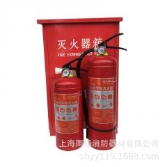 低价供应灭火器材 各种规格灭火器箱子 标准灭火器箱
