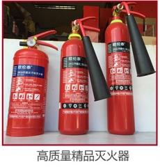 爆款价;二氧化碳灭火器2kg CO2灭火器 手提式二氧化碳灭火器3kg