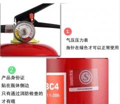 热销:上海 灭火器4kg 干粉灭火器1kg2kg3kg4kg