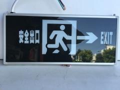 消防应急灯 应急灯  应急照明 安全出口标志灯 安全出口灯 拿斯特