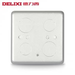 德力西 地板插座/地插产品专用底盒/暗盒(安装孔距84mm)