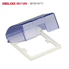 德力西防水盒86型开关面板保护盖卫生间浴室家用防溅盒插座防水罩
